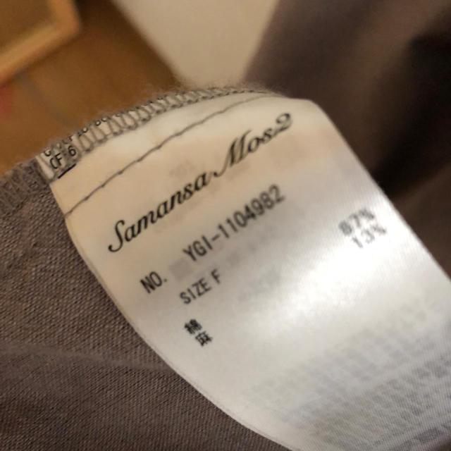 SM2(サマンサモスモス)のsmansa Mos2  ノーカラーワンピース  グレー レディースのワンピース(ひざ丈ワンピース)の商品写真