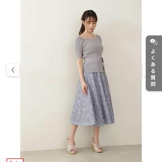 JILLSTUART - 新品タグつき♡ 花柄レーススカート