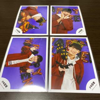 ジャニーズJr 少年忍者 深田竜生 グリーティングフォト 公式写真 4枚