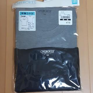 西松屋 - 半袖シャツ2枚組 120cm