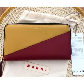 マルニ(Marni)の未使用品 MARNI コンチネンタル ウォレット 長財布 ラウンドファスナー(財布)