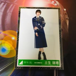 欅坂46(けやき坂46) - 欅坂46 土生瑞穂 生写真