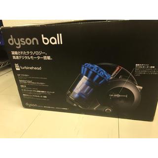 Dyson - dyson DC48 TH SB サイクロン掃除機