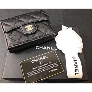 CHANEL - CHANEL 20S 新作新品 スモールウォレット 3折財布 黒&ゴールド