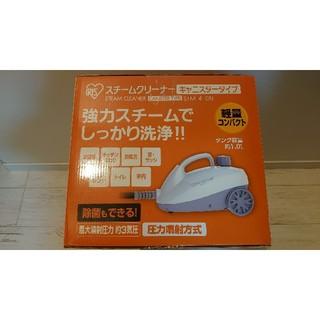アイリスオーヤマ(アイリスオーヤマ)のアイリスオーヤマ スチームクリーナー STM-410N(掃除機)