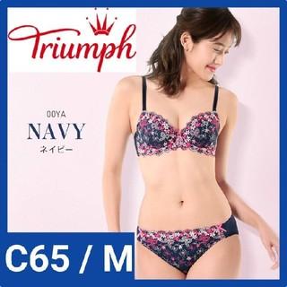 トリンプ(Triumph)のTriumph(トリンプ) be Sweet ブラショーツセットc65 M(ブラ&ショーツセット)