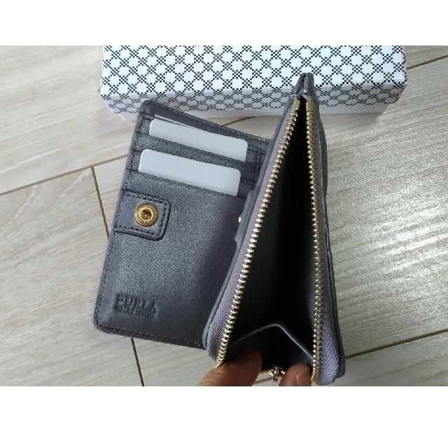 Furla(フルラ)の新品 FURLA フルラ ☆ARTIC☆ バイフォールドウォレット メンズのファッション小物(折り財布)の商品写真