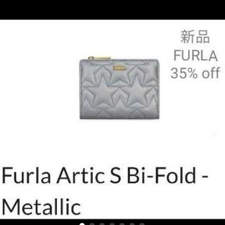 フルラ(Furla)の新品 FURLA フルラ ☆ARTIC☆ バイフォールドウォレット(折り財布)