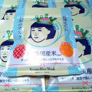 毛穴撫子 お米のパック 10袋セット