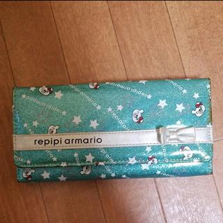レピピアルマリオ(repipi armario)のrepipi armario 長財布(財布)