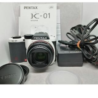 ペンタックス(PENTAX)のhiroty77様専用!ペンタックスK-01 APS-Cミラーレスカメラレンズ付(ミラーレス一眼)