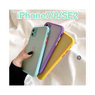 iPhone - iPhone用スマホケース