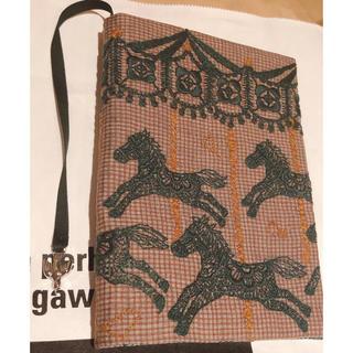 ミナペルホネン(mina perhonen)の新品未使用 ミナペルホネン ブックカバー メリーゴーランド ブラウン 刺繍 馬(ブックカバー)