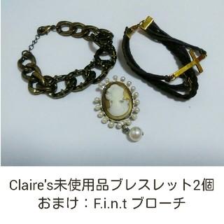 クレアーズ(claire's)のClaire's 出品月末まで アンティーク風ブレス2個&おまけブローチ(ブレスレット/バングル)