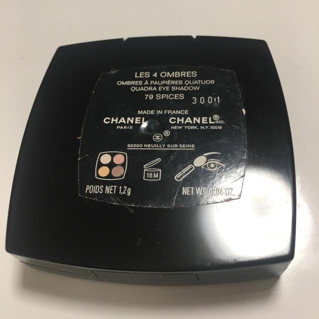 CHANEL(シャネル)のシャネル レ キャトル オンブル 79 スパイシーズ コスメ/美容のベースメイク/化粧品(アイシャドウ)の商品写真