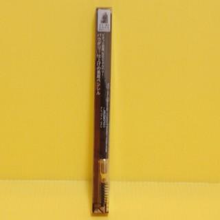 レブロン(REVLON)の新品 レブロン カラーステイ ブロウペンシル 04 ダークブラウン(アイブロウペンシル)