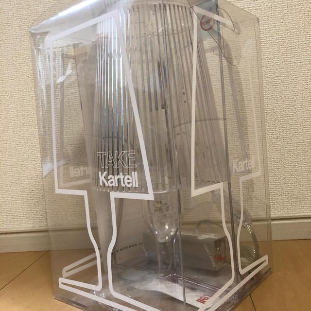 kartell(カルテル)のKartellカルテル takeランプ  インテリア/住まい/日用品のライト/照明/LED(テーブルスタンド)の商品写真