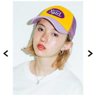 X-girl - X-girl エックスガール 帽子 エンブレム トラッカーキャップ 未使用に近い