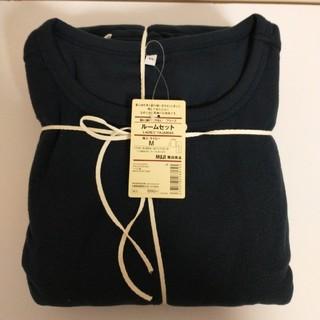MUJI (無印良品) - 脇に縫い目のない フリースルームウェアセット ネイビーMサイズ