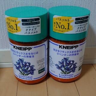 Kneipp - クナイプ バスソルト 850g 2本 入浴剤