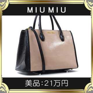 miumiu - 【真贋査定済・送料無料】ミュウミュウの2wayバッグ・美品・本物・希少・高級