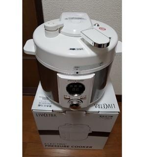 KOIZUMI - アルファクス電気圧力鍋‼
