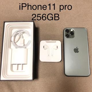 iPhone - iPhone11 pro 256GB