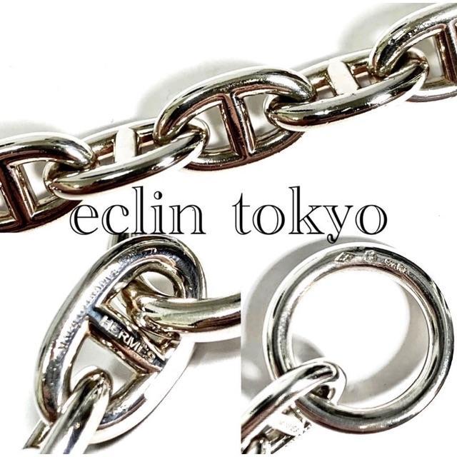 Hermes(エルメス)のHERMES《現行品》シェーヌダンクル ブレスレット【PM】E2370 メンズのアクセサリー(ブレスレット)の商品写真