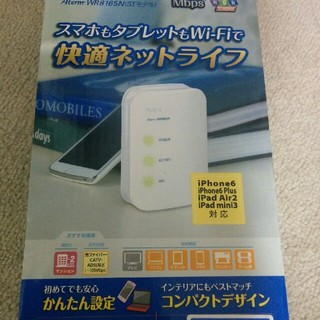 エヌイーシー(NEC)の【未使用】NEC★WiFi無線 ホームルーター★Aterm  WR8165N(PC周辺機器)