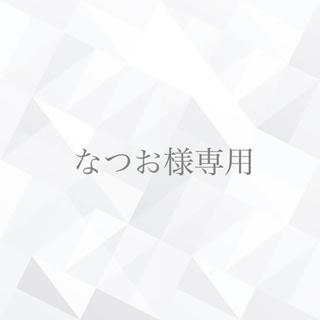 STUDIOUS - 【CLANE(クラネ)】ヘリンボーンツータックパンツ