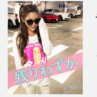 Rady - ハッピーピンクちゃんトップス