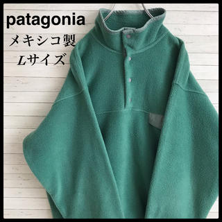 patagonia - 【超激レア】パタゴニア☆メキシコ製 シンチラ スナップT フリース 90s