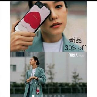 フルラ(Furla)の新品  FURLA フルラ ハイテック S iPhoneケース(iPhoneケース)