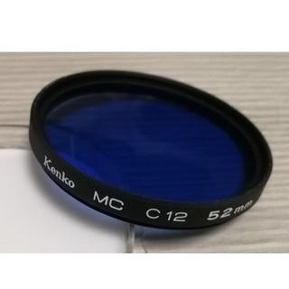 ケンコー(Kenko)のKenko MC Filter フィルター C12(フィルター)