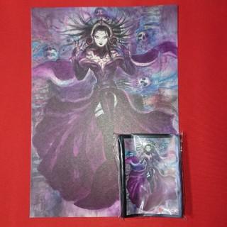 マジックザギャザリング(マジック:ザ・ギャザリング)のMTG リリアナ スリーブ50枚 & ポスター (シングルカード)