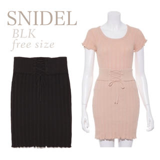 snidel - ウエストデザインニットスカート  ニットスカート