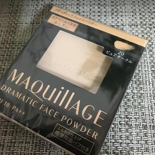 新品 未開封 マキュアージュ フェイスパウダー ピュアオークル 20