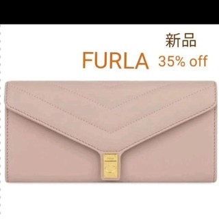 フルラ(Furla)のいちご 様 専用   新品 FURLA BI-FOLD ウォレット(財布)