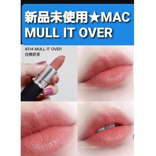 MAC - 新品 MULLITOVER MAC