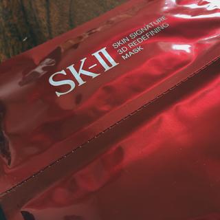 エスケーツー(SK-II)のフェイスパック 2枚(パック/フェイスマスク)