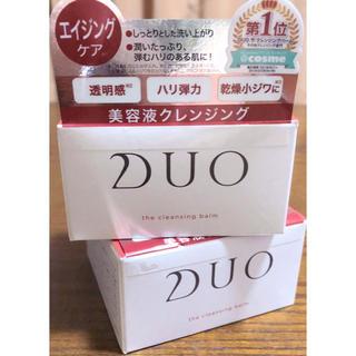 DUO(デュオ) ザ クレンジングバーム(90g)2個セット 新品