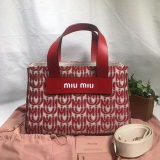 miumiu - Sランク✨レア✨MIUMIU ジャガード ハンドバッグ 2WAY