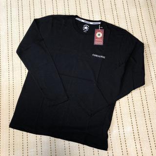 コンバース(CONVERSE)のコンバース メンズ  黒 ロンT 新品 未使用(Tシャツ/カットソー(七分/長袖))