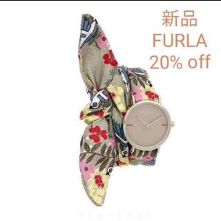 フルラ(Furla)の新品 【FURLA】フルラ GIADA BANDEAU ウォッチ(腕時計)