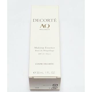 コスメデコルテ(COSME DECORTE)のコスメデコルテ AQ ミリオリティ メイクアップエッセンス02(化粧下地)