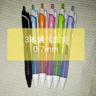 ミツビシエンピツ(三菱鉛筆)のジェットストリーム0.7mm3本(ペン/マーカー)