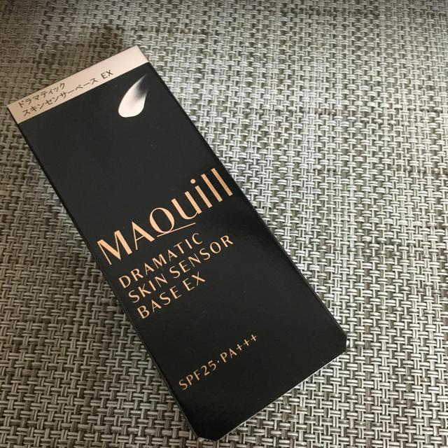 MAQuillAGE(マキアージュ)の新品 未開封 マキュアージュ 下地 コスメ/美容のベースメイク/化粧品(化粧下地)の商品写真