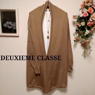 DEUXIEME CLASSE - 美品☆ドゥーズィエムクラス☆ ロングカーディガン キャメル