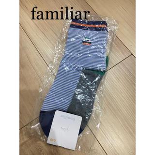 familiar - 靴下 ソックス ファミリア 船 20