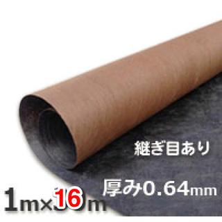 ザバーン 防草シート 240BB ブラック&ブラウン 1m×16m(その他)